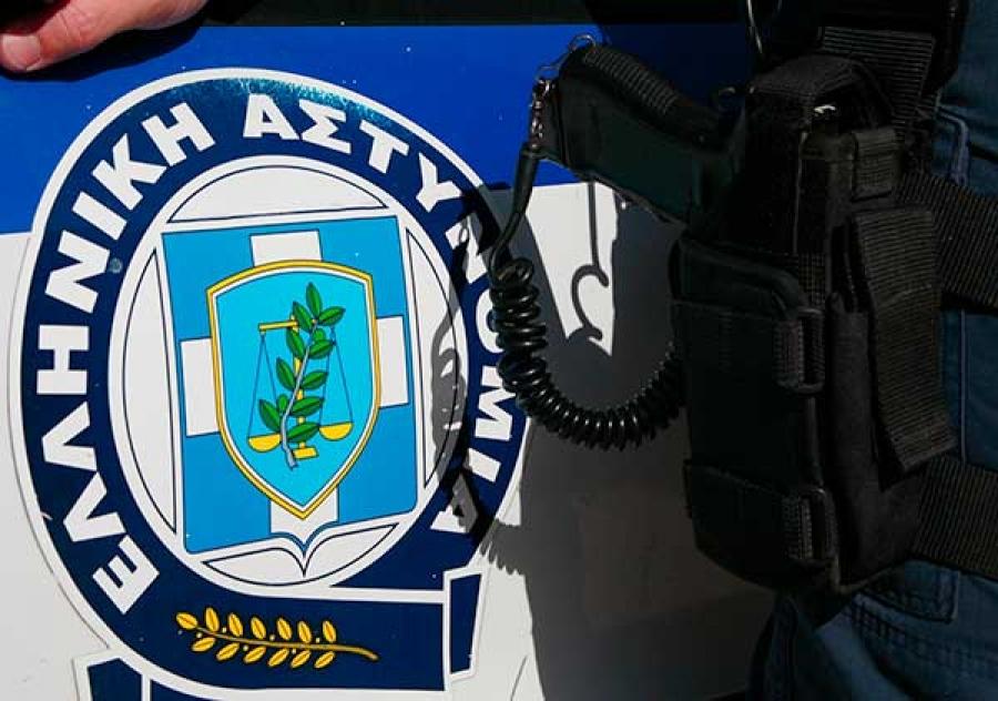 Προκήρυξη Αστυνομίας 2016